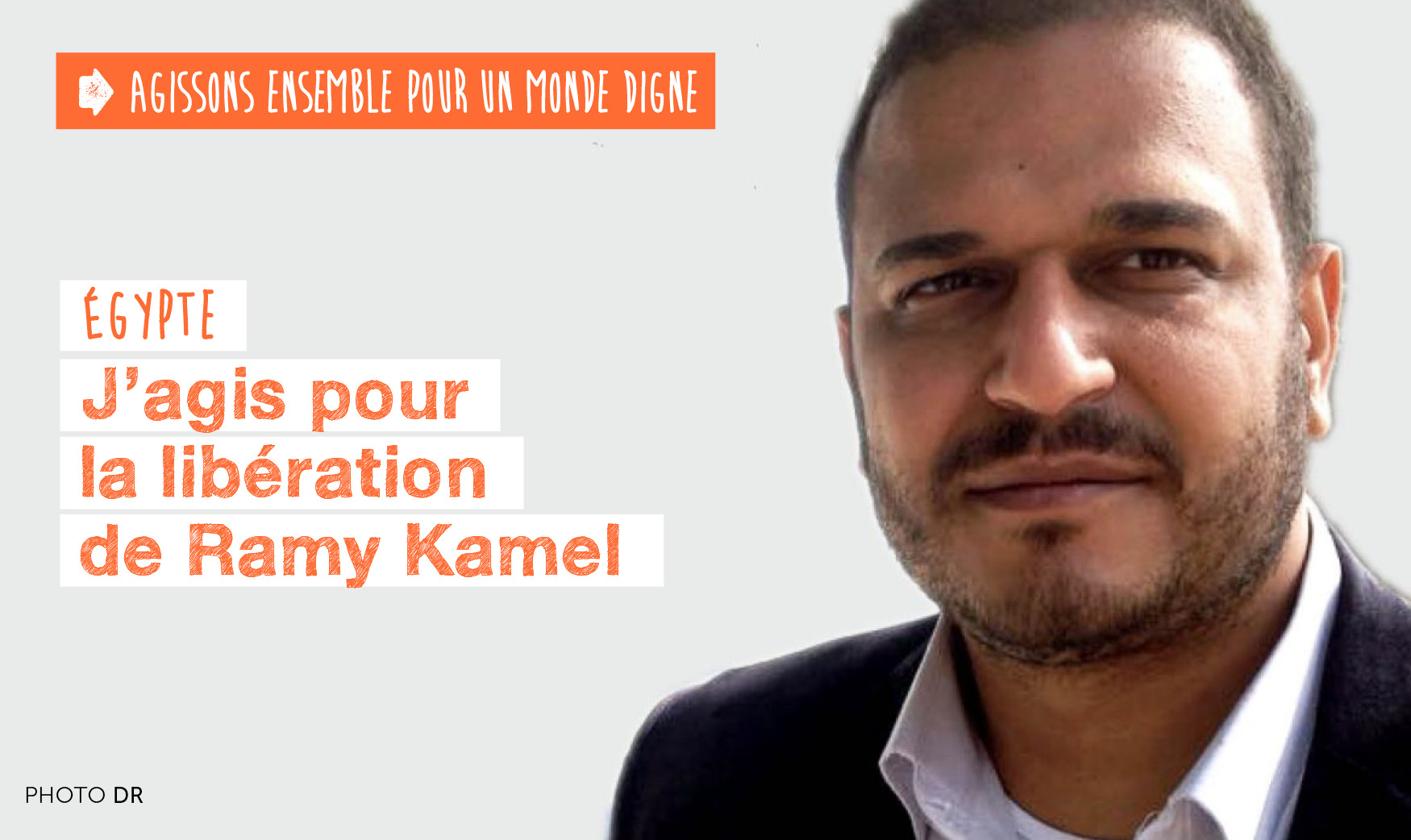 am-2021-01-ramy-kamel-actu